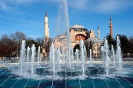 Ayasofya, or Hagia Sophia.