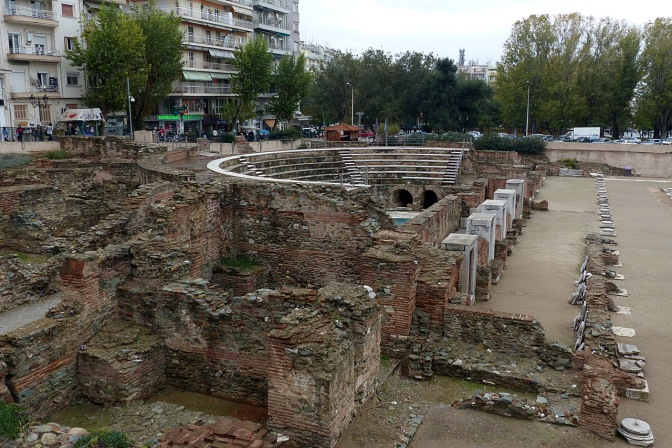 Remnants of the Roman palace in Thessaloniki.