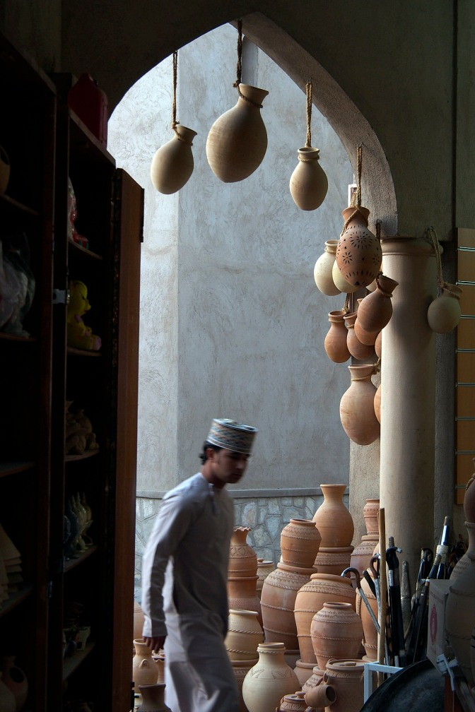 Shop in the souq in Nizwa.