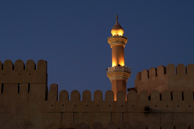 Nizwa fort and Sultan Qaboos Mosque minaret.