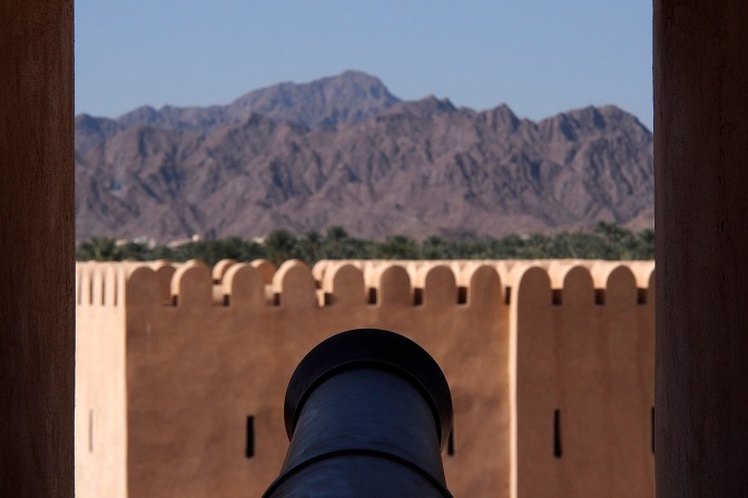 The view through one of the canon ports in Nizwa Fort.