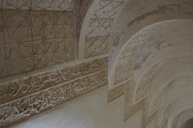 Carved scriptures from the Koran on the walls of Jabrin Palace.