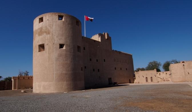 Jabrin Palace.