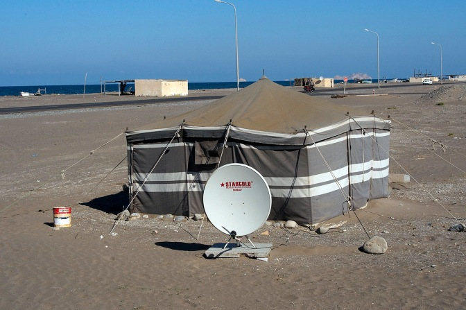 A tent with satellite reception.