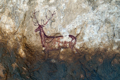 Cave painting between 5,000 and 8,000 years old.