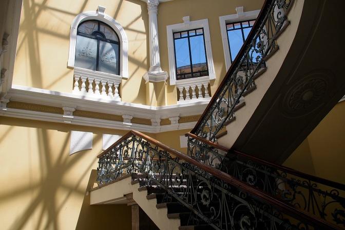 Quito Cultural Centre.