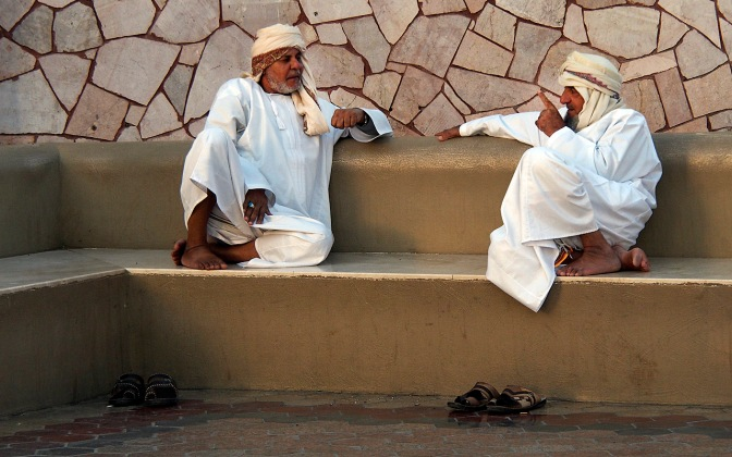 Solving the world's problems in Muscat, Oman.