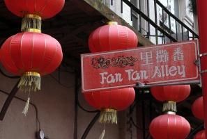 Victoria's historic China Town.
